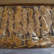 Poultry Delivery - Chicken Souvlaki